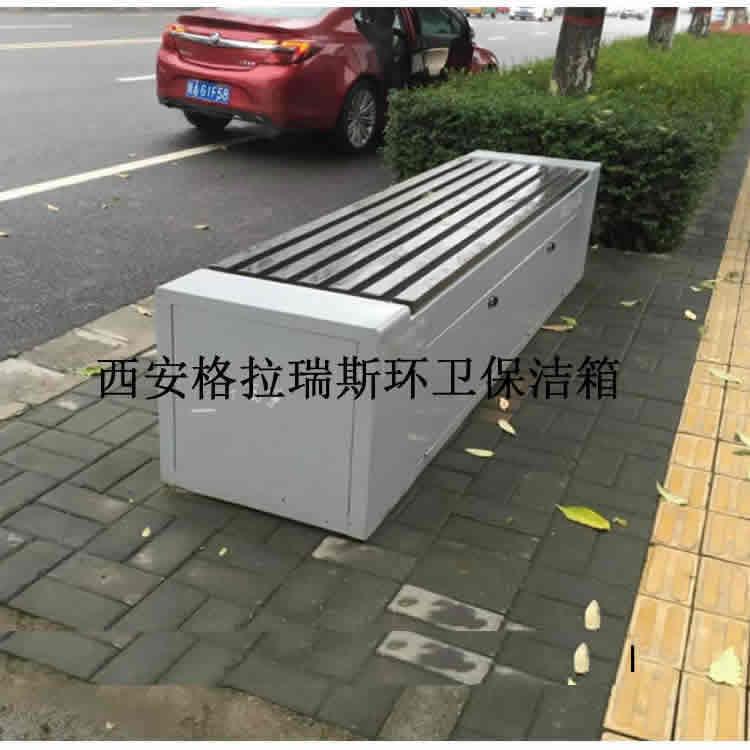 西安座椅式环卫保洁箱 西安厂区保洁员工具储物箱