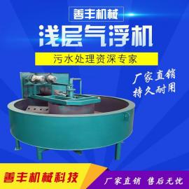 制糖纺织工业废水处理beplay手机官方 优质高效浅层气浮机