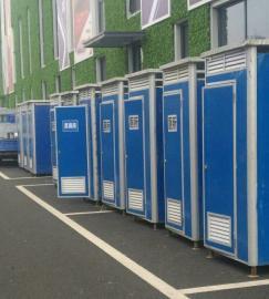 江-都租赁环保洗手间仪-征移动洗手间出租一全部可以