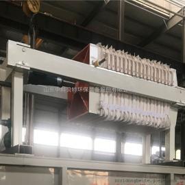 油墨废水处理设备推荐中科贝特板框压滤机 清水排放 客户好评