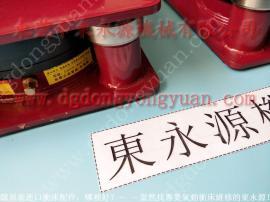 减震好的 楼上机器减震器,印刷行业机器减震装置 当然东永源