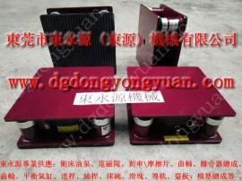 减震质量好的 冲床避震器,皮革切割机减震装置 当然东永源