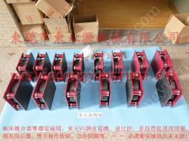 防振好的 五楼机器避震器,裁断机消音器减震脚垫 找东永源