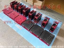 耐用的 二楼机器减震垫,成型加工机减震脚 找东永源