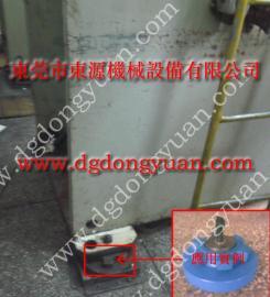 SAMDUN冲床减震装置,一切机械beplay手机官方防震气垫 当然东永源