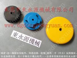 减振效果好 三楼机械避震器, CNC机床充气式减震装置 找东永源