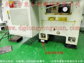 天田冲床减震装置,防震效果佳的充气垫脚 当然东永源