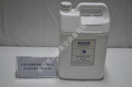 贝克真空泵油LUBE-S100