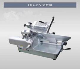 韩国厚地台式羊肉切片HS-2N机 切肉片机小型商用 刨片机进口