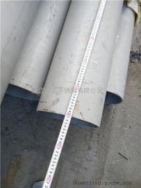 大量酸白表面TP316不锈钢工业管 可零切