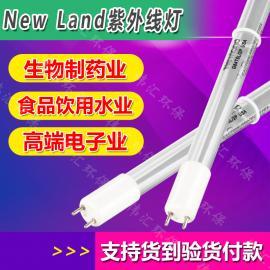 新大陆40W消毒灯 G36T5L/2P精密电子高效紫外线处理杀菌灯 包邮