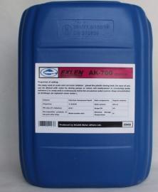 膜阻垢剂纳滤反渗透用高浓度阻垢剂