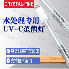 美国Crystal-Fine杀菌灯21W【高强杀菌】GPH436T5L 水处理用UV灯