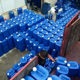 除垢剂太阳能有机酸绿色环保水垢清洗药剂