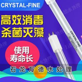 美国CRYSTAL-FINE品牌G10T5L/C单端四针紫外线杀菌灯