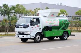 2方3方泔水餐厨垃圾处理车,小型泔水餐厨垃圾处理车