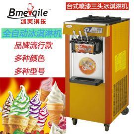 冰美淇乐甜筒机商用冰淇淋机MQ-L18立式三头全自动冰淇淋机甜筒雪