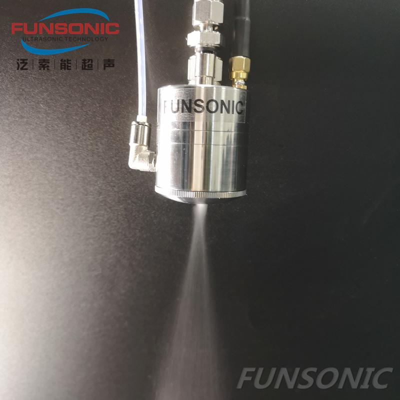 超声波喷涂 宽喷型雾化头