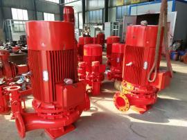 XBD12/50G-L立式消防��淋泵