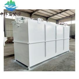 MBR污水处理设备 SBR一体化生活污水处理设备