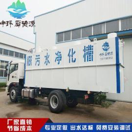 生活小区污水一体化节能型生活污水 居民楼住宅生活污水处理设备