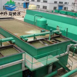 zhong环houde源工业污水chuli溶气气浮机 污水yi体hua高效chuli设备HD-CBF