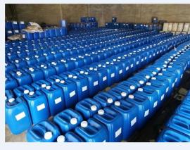 PH中和剂调节剂酸碱锅炉中央空调清洗水系统酸洗钝化中和剂胺
