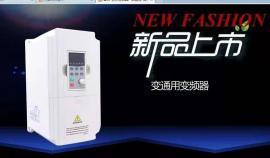 水泵变频器液压元件100%原装正品,优质的售前售后服务,值得信赖