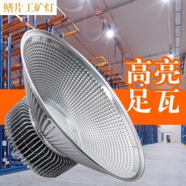 LED工矿灯厂房仓库商超体育馆工厂灯