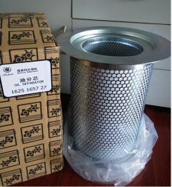 博莱特油气分离器1625165727 BLT-100空压机配件