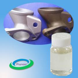 不�P��g化液 防�P抗氧化�g化液 金�黉��F�h保清洗�g化液