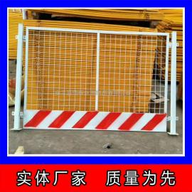恺嵘现货基坑护栏防护栏产品