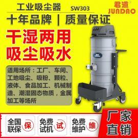 君道paiSW303手推式吸尘器