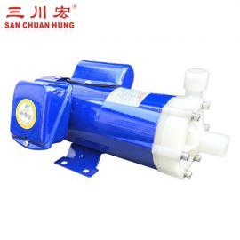 三川宏耐酸�A磁力泵氟塑料耐腐�g泵MEF40