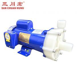 三川宏耐酸�A磁力泵氟塑料耐腐�g泵MEF55