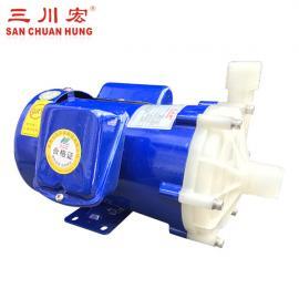 三川宏耐酸�A磁力泵氟塑料耐腐�g泵MEF70