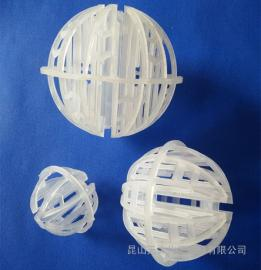 昆山天大3.5寸环保球 聚丙烯 哈凯登球形填料