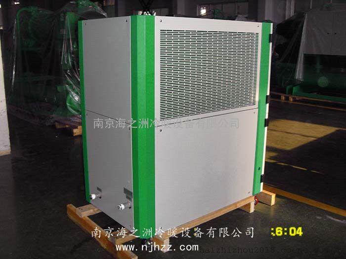 风冷式冷酸机-5℃