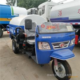 恒达2吨农用三轮洒水车热销小型射程30米多功能洒水抑尘车