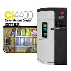 Ci4400氙灯老化试验箱