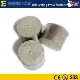 低能耗铝屑压块机 全套解决方案 恩派特*生产