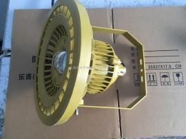BLD110-LED50W防爆灯 面粉厂防爆灯 50W免维护LED防爆泛光灯