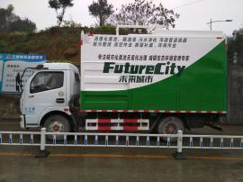 污水处理车,国六吸污净化车,东风化粪池污水净化车