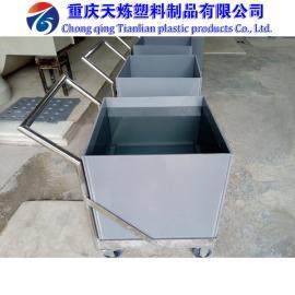 不锈钢手拖车带过滤孔板灰色PVC现场清洗水槽固液分离设备方槽