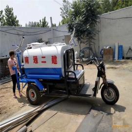 电动三轮工程洒水车新能源小型环保洒水车纯电动洒水车