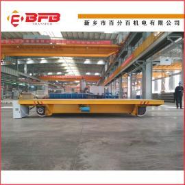 搬运塑胶模具转运铝板铝卷20吨轨道平车值得信赖