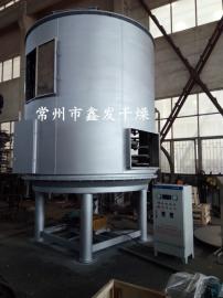 氢氧化锰立式圆盘式干燥机