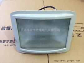 GT301防眩泛光灯150W/70W变电站防眩三防灯