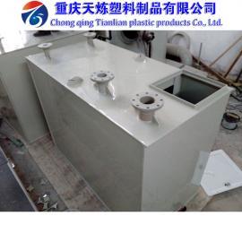 天炼牌1吨容量PP塑料废液收集槽酸碱溶液储存箱PVC电镀药水槽