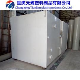 3吨白色PP防腐化工储罐方形蓄水柜聚丙烯电解液立式贮罐装药剂箱